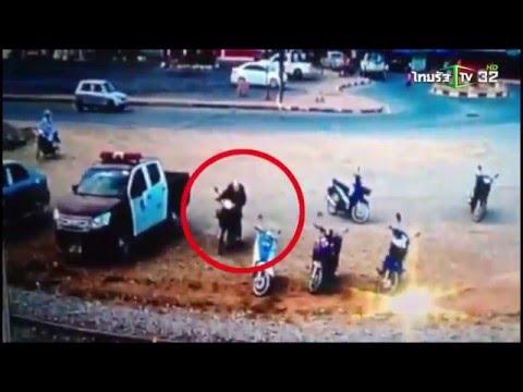 คลิป คนร้ายวางระเบิด | 12-04-59 | ThairathTV