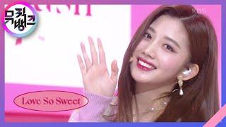 Love So Sweet - 체리블렛(Cherry Bu…