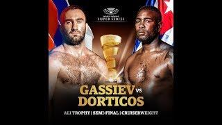 Бокс Мурат Гассиев – Юниер Дортикос / Murat Gassiev vs. Yunier Dorticos