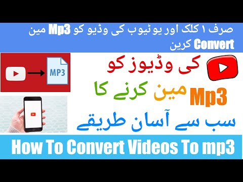 How To Download Mp3 Songs From Youtube In Mobile - One Click