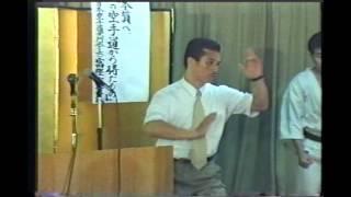 93年京都経済人クラブでの富樫会長の講演会! 無門会空手の基礎理論から...
