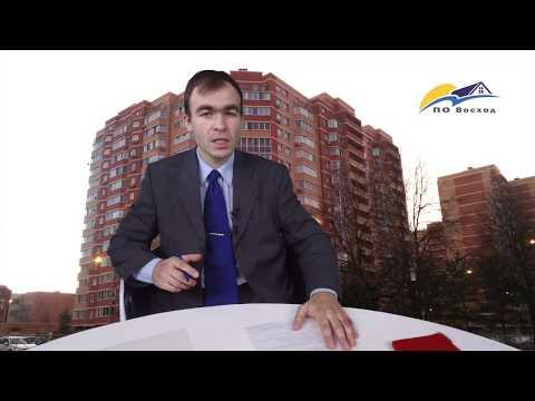 Какое жильё должно предоставляться очередникам в Москве