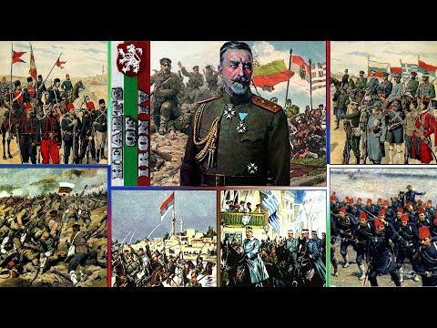 Hearts of Iron 4 | The Great War | Bulgaria | The Balkan Wars