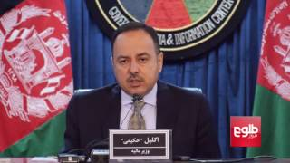 Kabul To Seek Political, Financial Support At Brussels