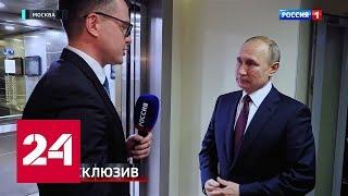 """""""Как вы сегодня манипулировали журналистами?"""" Что ответил Путин? // Москва. Кремль. Путин 22.12.19"""