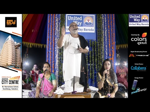 United Way Baroda - Garba Mahotsav With Atul Purohit - Day 7 - Live Stream