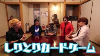 はいじぃさん側の動画はこちら https://www.youtube.com/watch?v=KiUT ...