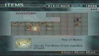 Dynasty Warriors 5 Empires - How to Unlock 4th weapon [1/3]
