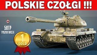 KTÓRE POLSKIE CZOŁGI SĄ DOBRE? - World of Tanks