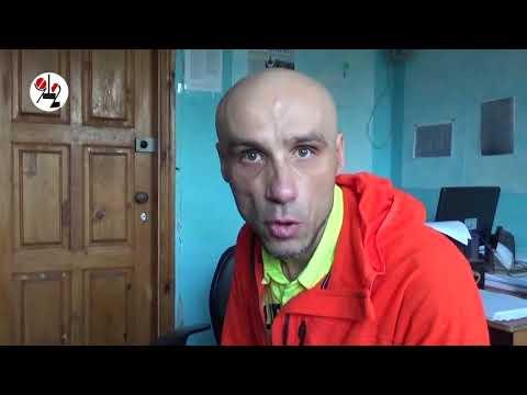 Нарк-эзотерик ищет чужие наркоклады