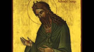 Om - Gethsemane (+ lyrics)