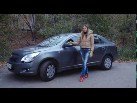 Подержанные автомобили. Chevrolet Cobalt, 2013