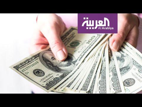 صباح العربية | كيف نرتب ميزانياتنا بعد السفر والأعياد؟  - نشر قبل 3 ساعة