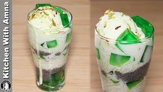 Pista Falooda (Eid Special) Recipe by Kitchen With Amna