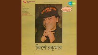 Prem Baro Madhur