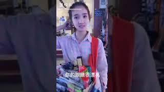สาวเวียดนามน่ารักๆ (ดูกี่ทีๆก็ชื่นใจ)
