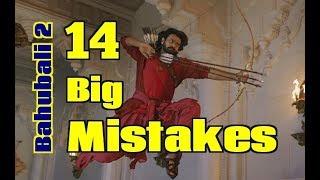 14 Big Mistakes in Bahubali 2 | S S Rajamouli | Prabhash | Anushka Shetty
