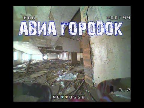 Учебные классы Качинского училища...