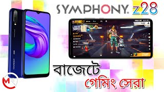 Symphony z28 gaming review in Bangla | Symphony z28 gaming experience