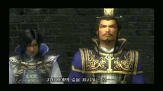 진삼국무쌍5 sp 조비 이벤트 1 dynasty warriors 6 sp cao pi movie 1