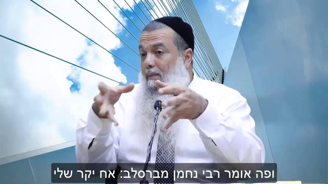 אמונה קצר: ערך של מצווה - הרב יגאל כהן HD - מחזק!!!