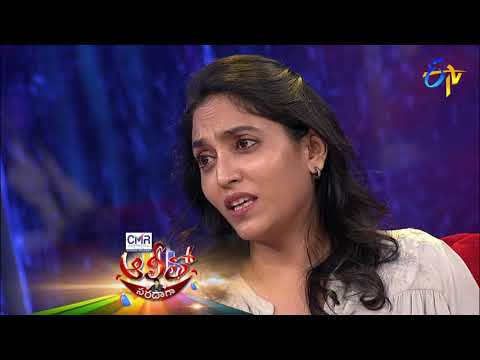 Alitho Saradaga |  Actress Supriya and Madhushalini  | 20th  August  2018 | Latest Promo
