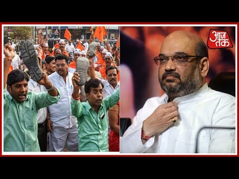 Lingayat Community In Karnataka Hold Protests Against Amit Shah | Ek Aur Ek Gyarah