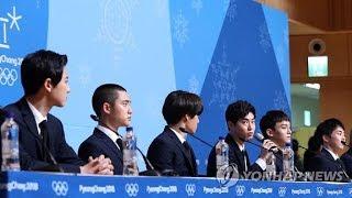 Download Video EXO at Pyeongchang Olympics Closing Ceremony 2018 MP3 3GP MP4