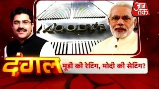 Dangal | Moody's Upgrades India's Rating, Congress Says Economy In Turmoil; What Is The Reality?