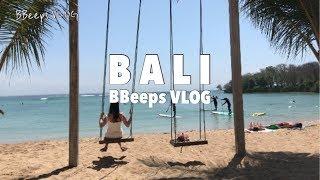 발리 여행 브이로그 #1,  발리 올인클루시브, 발리에…