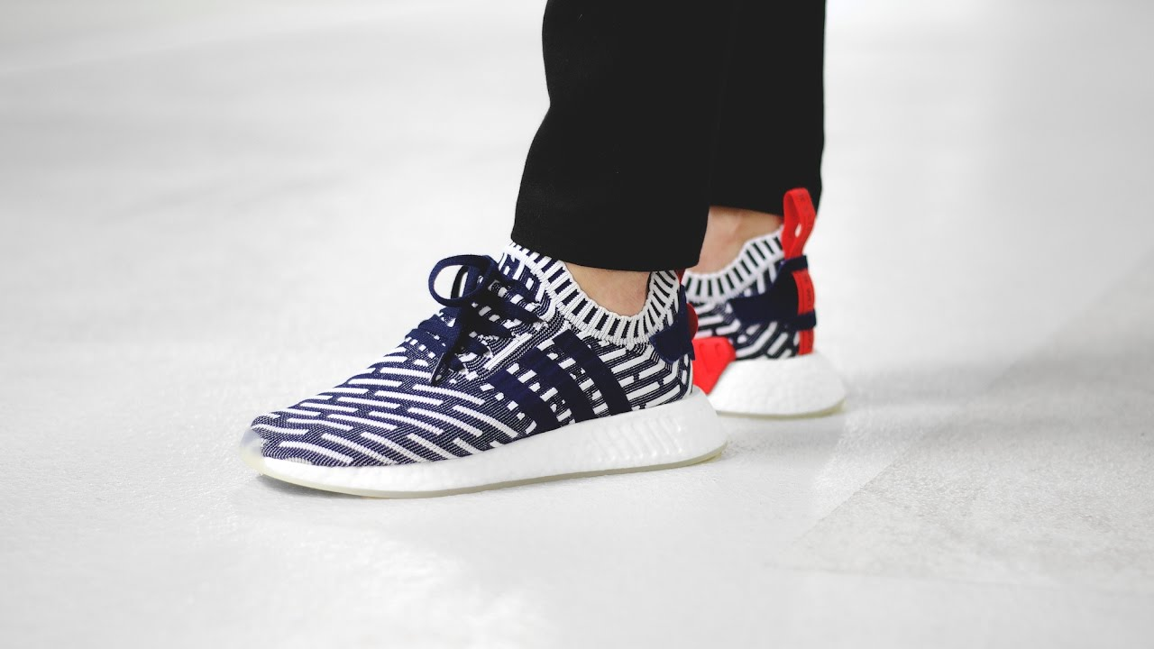 the latest 426bf d7309 ADIDAS NMD_R2 PK BB2909 - MATE