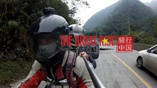 5 month, 21,000 Mile Motorcycle Trip Around China