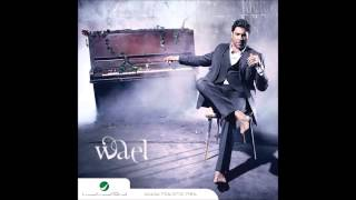 Wael kfoury Damirak Merta7 وائل كفوري ضميرك مرتاح