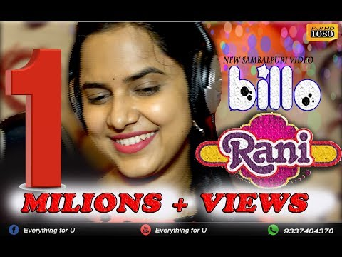 Billo Rani Sambalpuri Video | Aseema panda & Saroj Pradhan | Studio Version 2018 |
