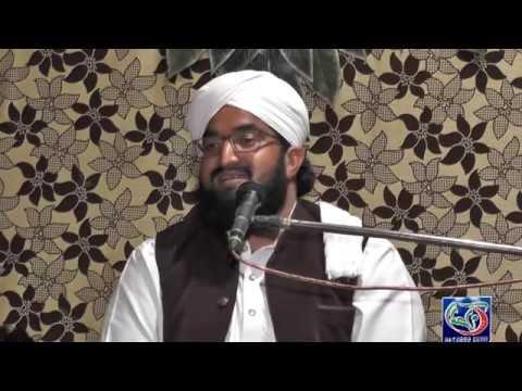 Syed Muhammad Afzal Hussain Shah Khatab Panah Nagar Al Meraj Movies P 1 thumbnail