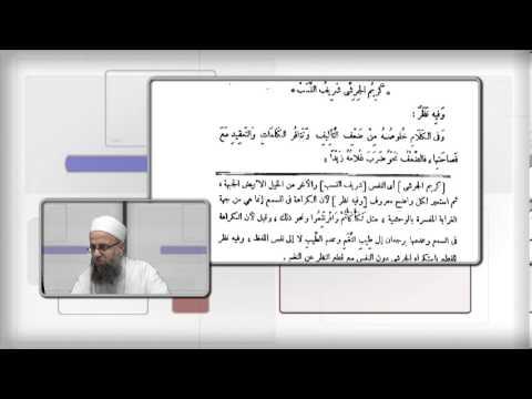 Kitabu'l Kıraa 5.ders (üniversite eğitimi)