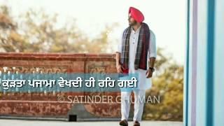 pagg da brand whatsapp video status ik tarre wala album by ranjit bawa