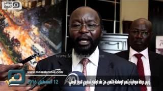 مصر العربية | زعيم حركة سودانية يتهم الوساطة بالتهرب من عقد اجتماع تحضيري للحوار الوطني