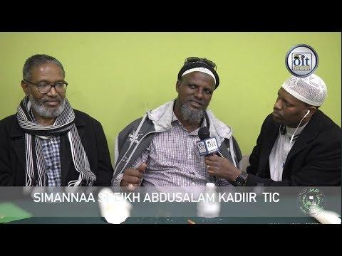 Oromia Islamic TV :Simaanna Sh Abdusalam Kadir Tawfiq islamic center 2018