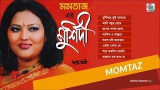 Momtaz - Momtaz Er Murshidi - Full Audio Album - Chandni Music