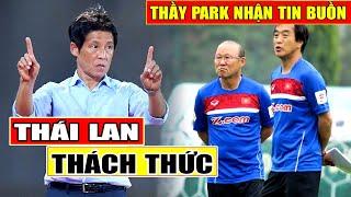 🔥Thầy Park nhận tin cực buồn trước trận Malaysia, Đoàn Văn Hậu hết hẳn cơ hội