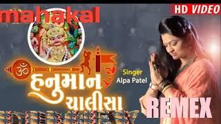 Download Video/Audio Search for Shri Hanuman Chalisa Remix
