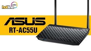 ASUS RT-AC55U - обзор беспроводного маршрутизатора