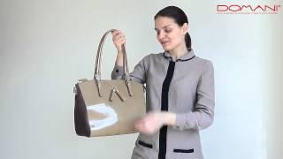 Итальянская сумка Domani DOD13Sh24(, 2014-05-06T20:17:40.000Z)