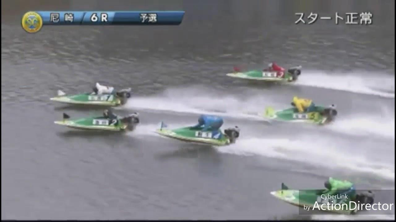 ボート レース 尼崎 リプレイ