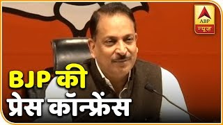 It's A Stage Of Contradictions, Rajiv Pratap Rudy Attacks On TMC's Mega Rally | ABP News