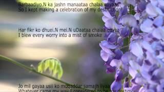 Mai Zindagi ka saath nibhatha chala - Lyrics with English Translation