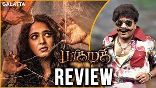 #GALATTATHAKKALI Movie Review | Bhaagamathie | Anushka Shetty | Unni Mukundan | Galatta | GT5