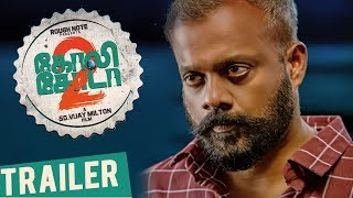 Click this link to subscribe behindwoods air: https://www./channel/ucm4pltotlccof-juwsfb3iw here's our review of goli soda 2: 2 is an up...