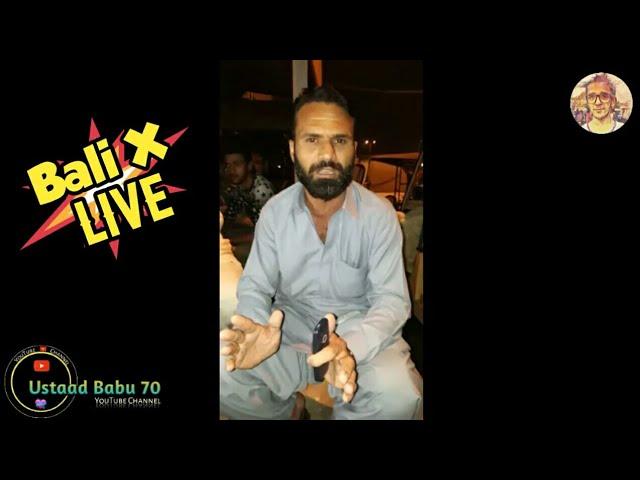 Balix LIVE | Saqib Sankey Or Bali x Ke Race Ma Masla | Ustaad Babu 70